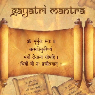 Gayatri Mantra Lyrics