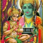 Shri Ram Bhakt Hanuman